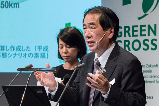NAOTO KAN SPEAKS AT GREEN CROSS EVENT IN ZURICH